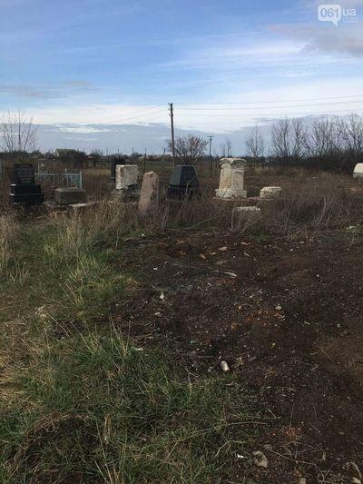 Еврейское кладбище, г.Гуляйполе
