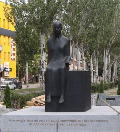 Памятник «Плач по нерожденным», г. Мелитополь