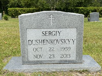 Sergiy Dushenkovskyy