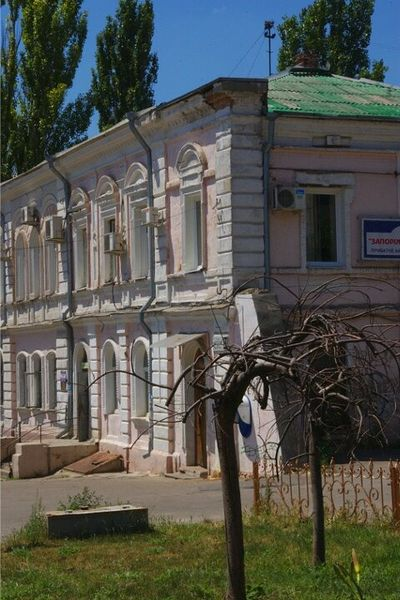 Дом Захарина, г.Запорожье