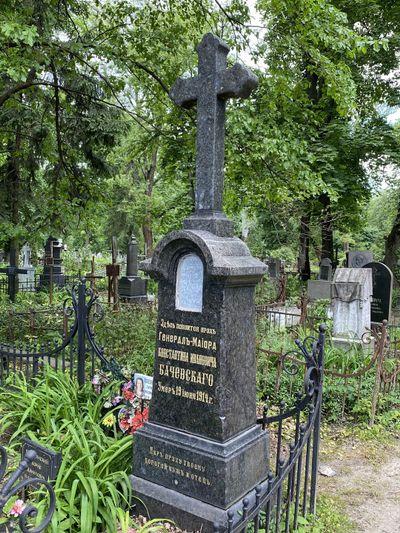 Бачевский Константин Иванович