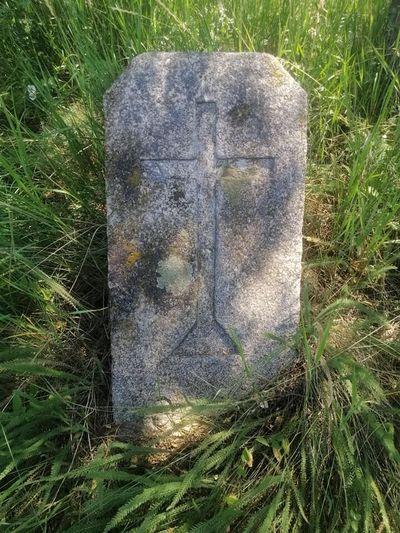 Кладбище в с.Радоловка