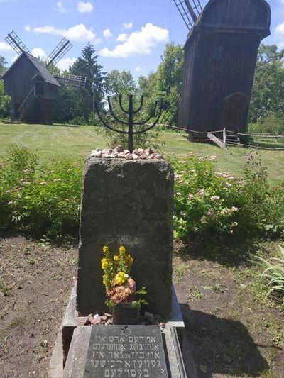 Еврейское кладбище Переяслав-Хмельницкого.