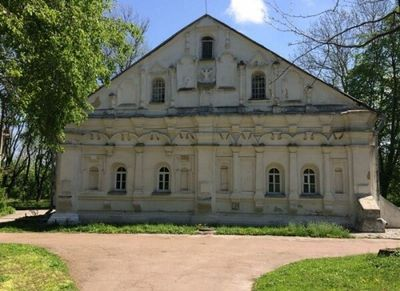 Дом полковой канцелярии (Дом Мазепы), Чернигов