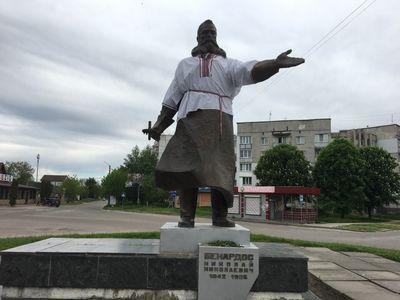 Памятник Бенардосу Николаю Николаевичу