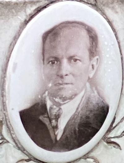 Курт Иона Израилевич