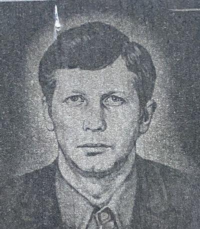 Ядренцев Юрий Семенович
