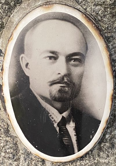 Раков Сергей Филиппович