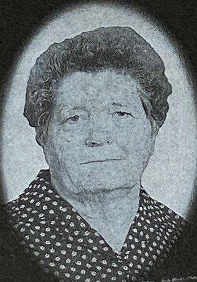 Мара Матиth